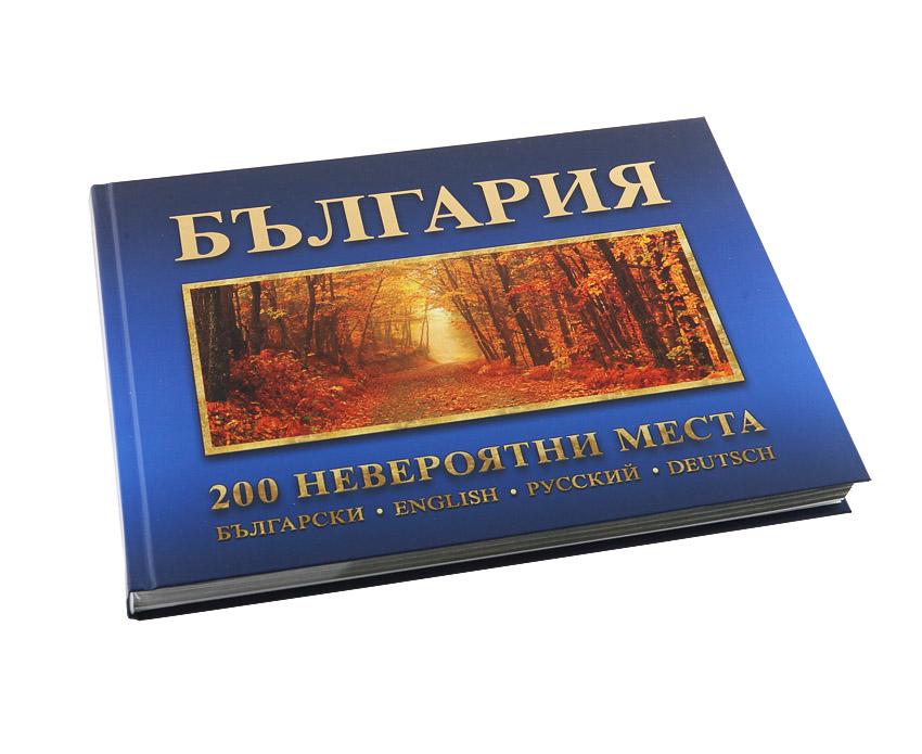 Албум България