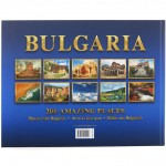 Албум България - 4-та корица