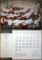 Календар на ОББ за 2012г.